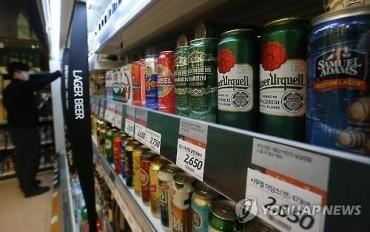 S. Korea's Beer Imports Hit Record High in 2015