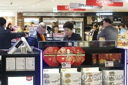 Likely Policy About-Face Upsets Duty-Free Retail Industry