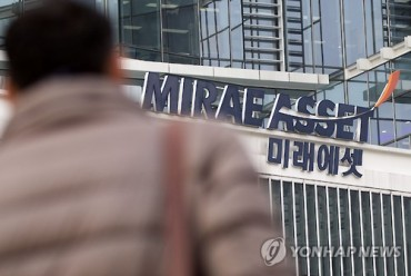 Mirae Asset Likely to Join Hyundai Securities M&A