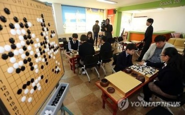 Man VS AI Showdown Revives Go Popularity