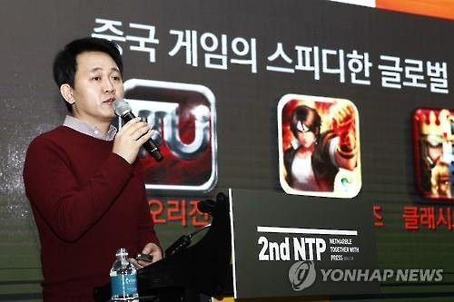 Bang Joon-hyuk, CEO of Netmarble Games, holds a press conference in Seoul on Feb. 18, 2016, on the company's IPO and other business plans. (Image : Yonhap)