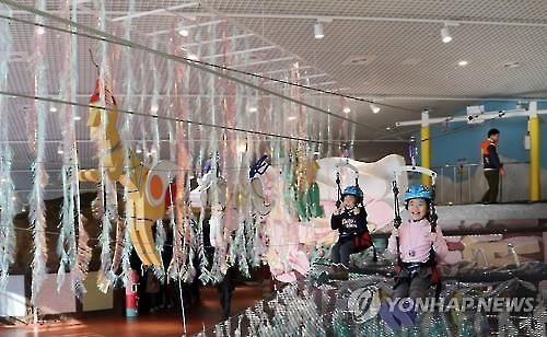 The Asia Culture Center (ACC), a state-run arts and concert venue in the southwestern city of Gwangju, is planning to hold various events in the coming month. (Image : Yonhap)