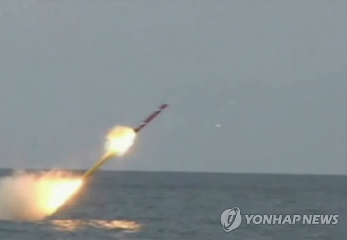 North Korea fired two missiles on Friday in the latest show of force against the ongoing joint military exercises between South Korea and the United States, but one appears to have blown up in flight, official sources said Friday. (Image : Yonhap)