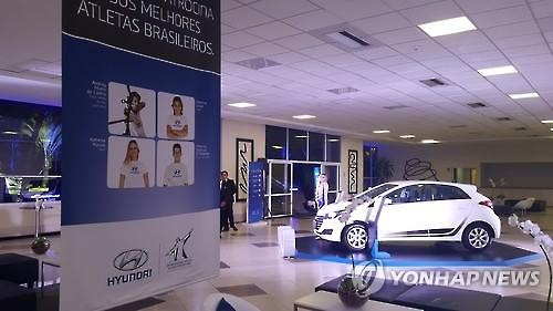Hyundai Motor's 'New HB20' displayed in Sao Paulo. (Image : Yonhap)