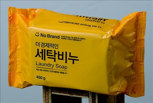 Recently, there has been a renewed interest in laundry soap bars at discount stores, even though literally every household has a washing machine. (Image : Yonhap)