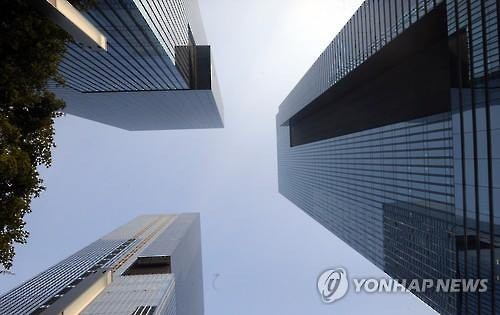 Samsung Group's headquarters in Seoul (Image : Yonhap)