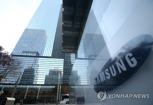 On March 23, Samsung Group executives took part in a lecture given by a renowned mathematician. (Image : Yonhap)