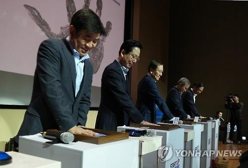 Samsung Electronics executives attend a hand-printing event after they pledge to reform the company's internal corporate culture to be like a startup for efficiency and productivity at a digital laboratory in Suwon, 40 km south of Seoul, on March 24, 2016 in this photo provided by Samsung. (Image : Yonhap)
