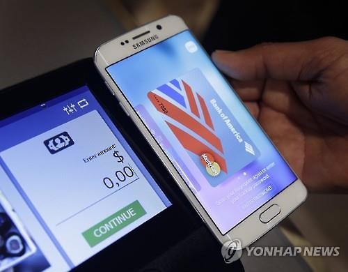 Samsung Electronics Co. said Tuesday it has launched its mobile payment service Samsung Pay in China, speeding up efforts to expand the scope of its flagship mobile payment platform. (Image : Yonhap)
