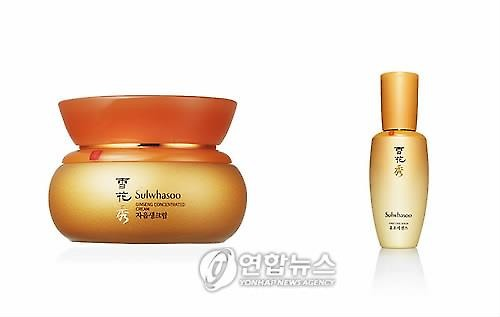 This file photo shows AmorePacific's oriental luxury brand, Sulhwasoo. (Image : Yonhap)