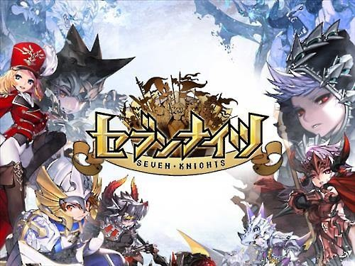 "Netmarble's online game ""Seven Knights,"" the Japanese version (Image : Yonhap)"