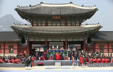 Gyeongbokgung to Hold Traditional Palace Guard Ceremony