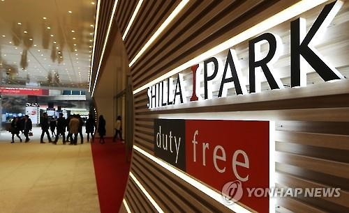 HDC Shilla Formally Opens Duty-Free Store in Central Seoul