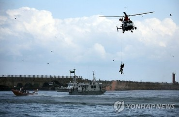Tsunami Safety Drill Held in Ulsan