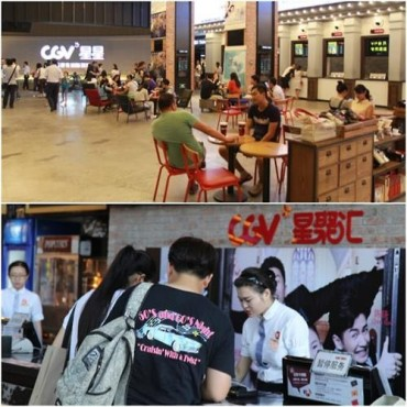 CJ CGV Draws Over 10 mln Viewers in China this Year