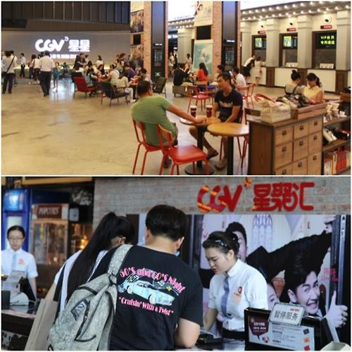 A compiled photo of a CJ CGV theater in China (Image : Yonhap)