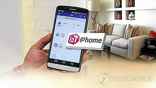 IoT system working at home. (Image : Yonhap)