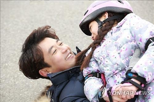 "A scene from the KBS 2TV series ""Five Children"" (Image : Yonhap)"