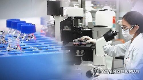 S. Korea Catching Up With Advanced Nations in R&D Spending