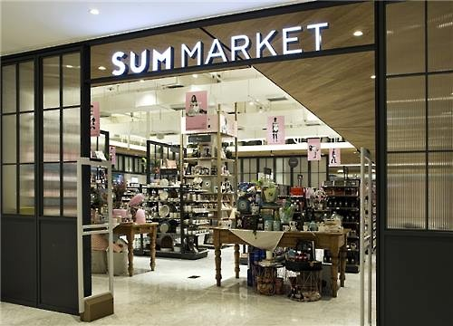 SUM Market (Image : S.M. Entertainment)