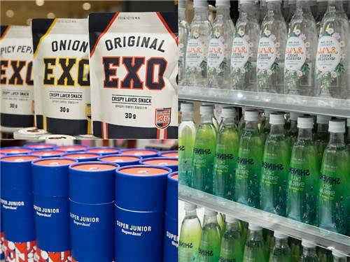 Korean food and beverage products are displayed in SUM Market in S.M. Communication Center in Samsung-dong, Souteastern Seoul, on March 3, 2016. (Image : S.M. Entertainment)