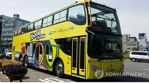 Nighttime Tour Buses to Introduce Beauty of Yeosu