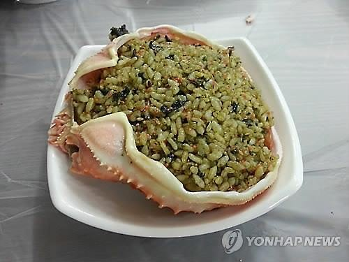 Fried rice is served in the upper shell of daege. (Image : Yonhap)