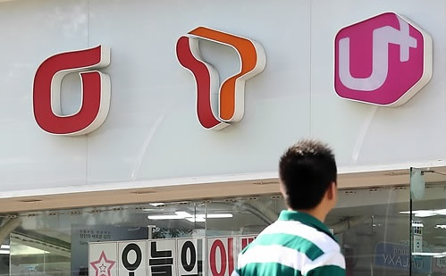 The three major telecommunications companies clashing over SK Telecom's purchase of CJ Hellovision are once again butting heads as they have different interpretations of the Broadcast Market Competition Assessment issued by the Korea Information Society Development Institute (KISDI). (Image : Yonhap)