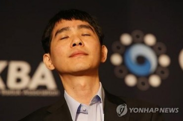 S. Korean Go Player 'Surprised' after Losing to Computer