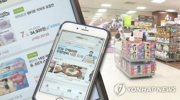 S. Korea's Online Sales to Foreign Customers Nearly Triple in 2015