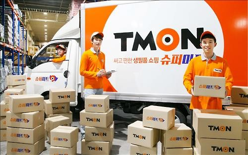 Tmon launched a 'Super Mart' area on its website, offering delivery within 24 hours for everyday necessities. (Image : Yonhap)
