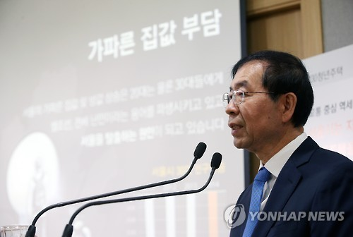 The Seoul Metropolitan Government will provide a large quantity of public rental housing so that young city dwellers will not be forced to move to suburbs due to high rent. (Image : Yonhap)