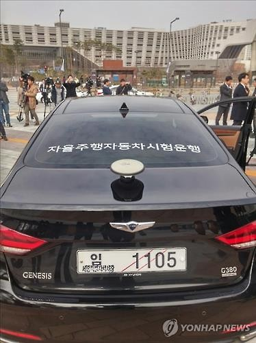 Hyundai's self-driving Genesis receives government approval for test driving on actual roads on March 7, 2016. (Image : Yonhap)