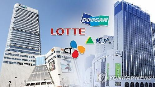 "Family-run companies were found to generate higher profitability compared to rivals, a report said on Thursday, claiming that involvement by ""owner"" families leads to good business results. (Image : Yonhap)"