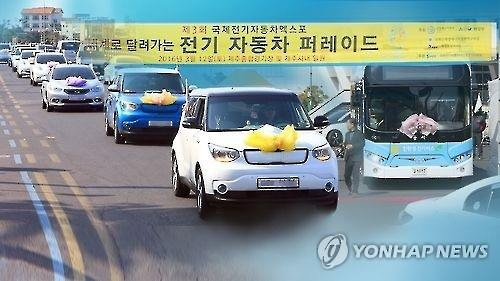 Int'l EV Expo Kicks off in S. Korea