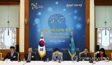 Gov't to Invest 1 Tln Won in Artificial Intelligence