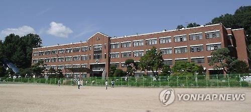 Jemulpo High School. (Image : Yonhap)