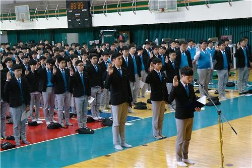Five minutes before the first test starts, the students take an oath, saying the honor system is the treasure of their school. The students repeat a chant promising to keep their conscience and dignity before every test. (Image : Yonhap)