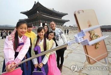 S. Korea to Crack Down on Substandard Tour Operators