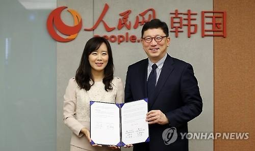 TV Program for Korean Language Education to Air in China
