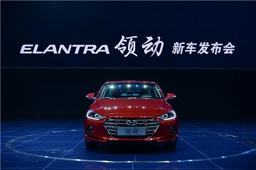 South Korea's top automaker Hyundai Motor Co. said Sunday that it has launched the latest version of the Avante compact designed to target the Chinese market as it strives to prop up its slumping sales. (Image : Yonhap)
