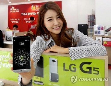 LG to Start Global Sales of G5 this Week
