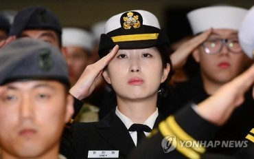 SK chief's Daughter Serving in Unit Defending S. Korea's NLL
