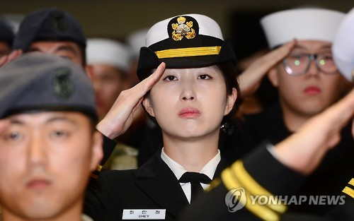 The daughter of the chairman of SK Group, South Korea's third largest business conglomerate, is serving with a naval unit defending South Korea's sea border with North Korea, a military source said Tuesday. (Image : Yonhap)