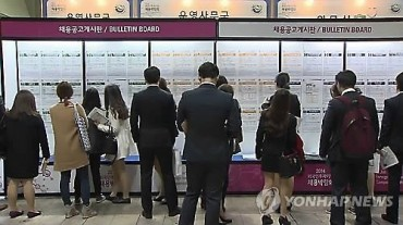 Korea's Youth Jobless Rate Soars to Record High