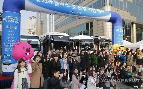 S. Korea Launches 'K-Travel Bus' for Foreign Visitors