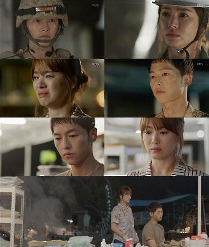 "This undated photo compilation shows scenes from ""The Descendants of the Sun."" (Image : Yonhap)"