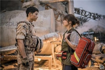 Descendants of the Sun' is Boon to Chinese Site