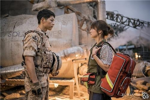 "A scene from the KBS 2TV series ""Descendants of the Sun"" (Image : Yonhap)"