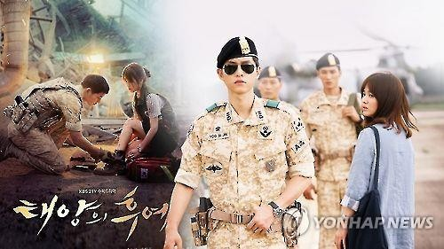 "South Korean TV sensation ""Descendants of the Sun"" has been exported to 27 countries and the number is set to grow, its production company said Wednesday. (Image : Yonhap)"